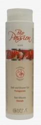 Granatapfel Duschgel (200 ml)