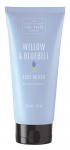 Willow & Bluebell Body Butter (200 ml)